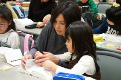 親子で楽しい勉強法
